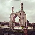 Arco del Parque de la Amistad.jpg