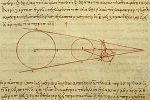 Ancient Greek astronomy - Aristarchus's 3rd-century BCE calculations on the relative sizes of (from left) the Sun, Earth and Moon, from a 10th-century CE Greek copy