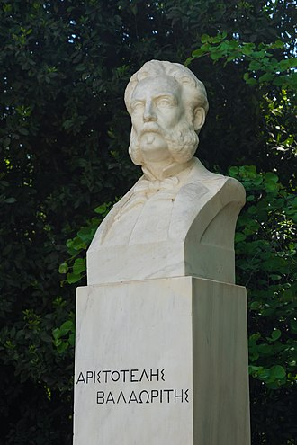 Aristotelis Valaoritis - Bust in the National Garden, Athens