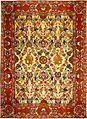 Armenian rug , No. 2360.jpg