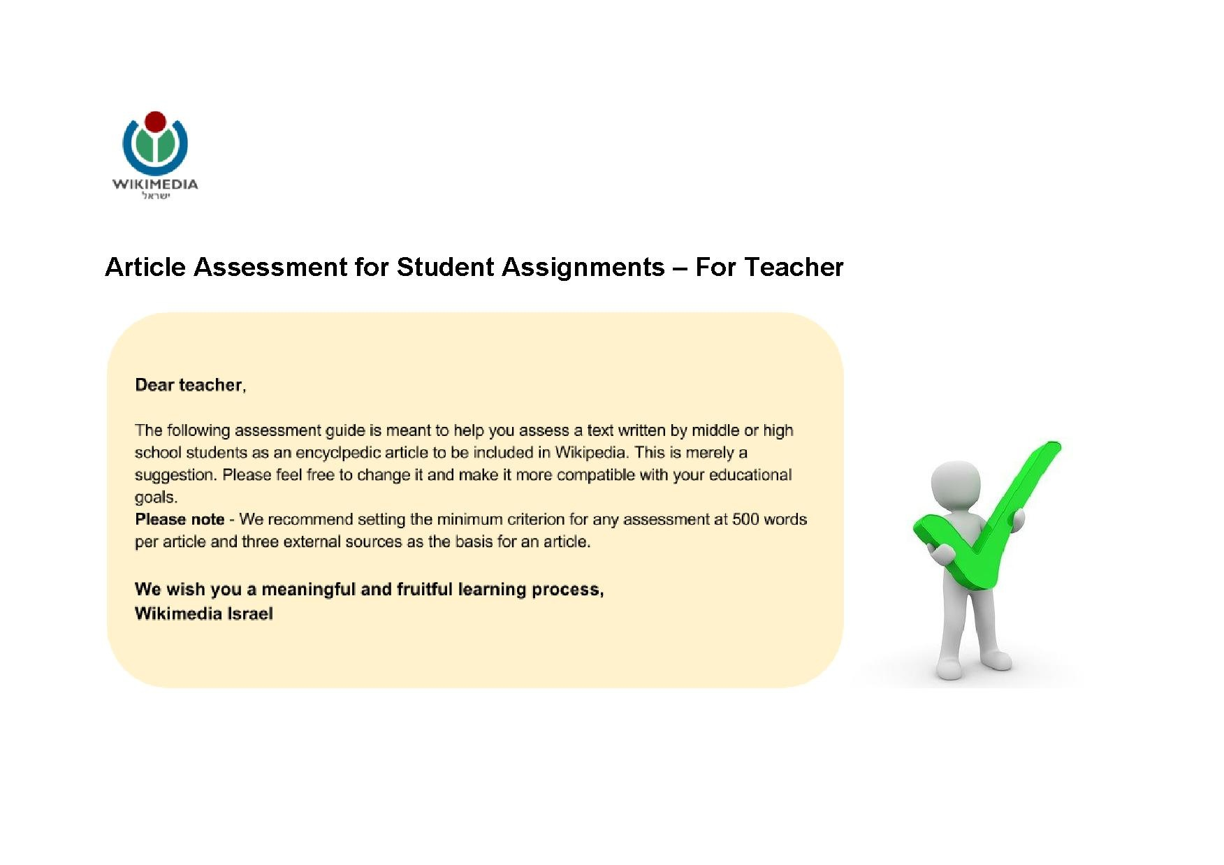 Article Assessment for Student Assignments – For Teacher.pdf