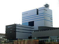 Asahi Broadcasting Corporation.JPG
