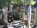Asano Naganori Grave.jpg