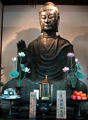 Asuka-dera - Great Buddha of Asuka-dera