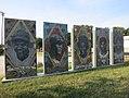 Austin TX Mosaics Downs Field.jpg