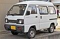 Suzuki Scrum For Sale