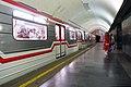 Avlabari metro station.jpg