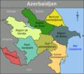 Azerbaijan regions (fr).png