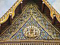 BKK Wat Suthat Phra Athit.jpg