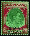 BMA Malaya 1945 5 dollars.jpg