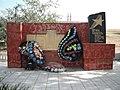 Babenkove Izium region Bed of Honor.jpg
