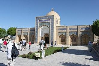 Bahoutdin Architectural Complex - Bahaouddin Naqshbandi Mausoleum
