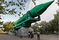 Baikonur Cosmodrome Baikonur (37398780491) (cropped2).jpg