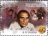 Baldev Raj Chopra 2013 stamp of India.jpg