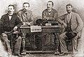 Balkanska Zora Editorial Board.jpg