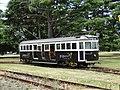 Ballarat tram No 671.JPG