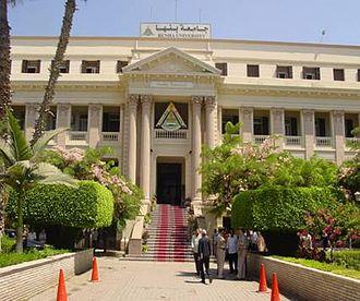 Banha - Banha University