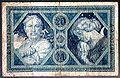 Banknote13a.jpg