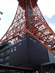 Tokyo Tower Wikipedia