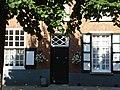 Begijnhof Turnhout, Nummer 73.jpg