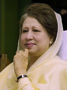 Begum Zia Book-opening Ceremony, 1 Mar, 2010 cropped.jpg