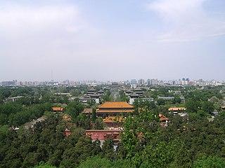 Zhongzhou Road
