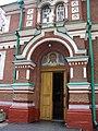 Belarus-Minsk-Church of Alexander Nevsky-11.jpg