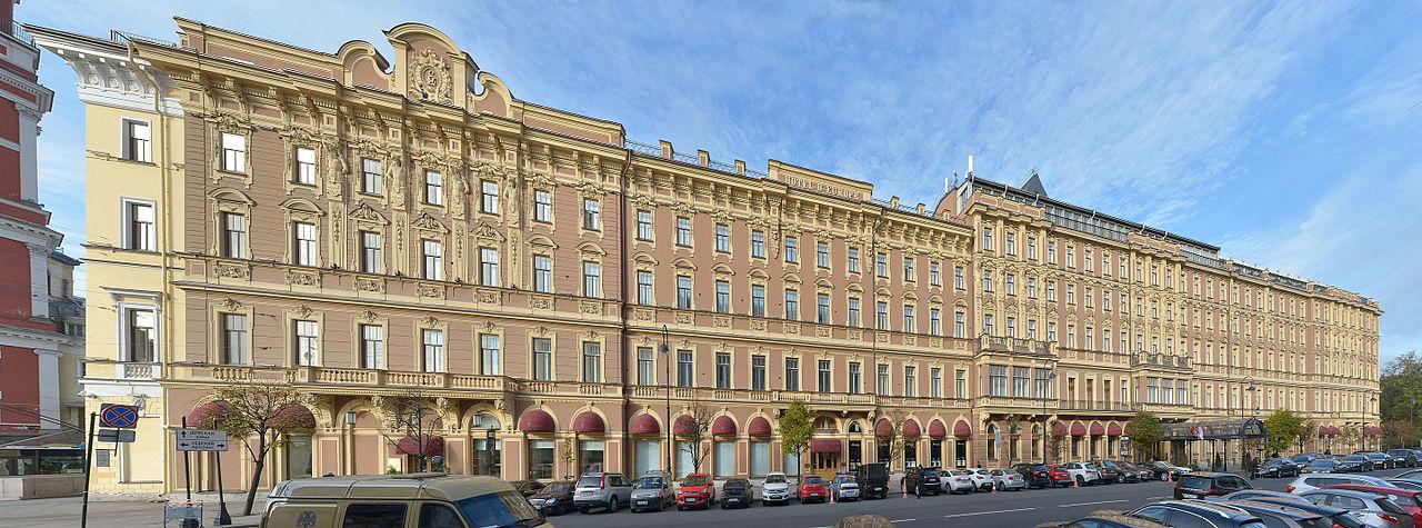 Hotel Petersburg In Dubeldorf