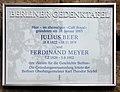 Berliner Gedenktafel Unter den Linden 13 (Mitte) Beer Meyer.jpg