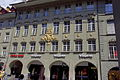 Bern Marktgasse10 01.jpg