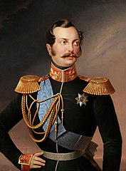Portrait of Alexander II