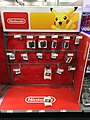 Best Buy Nintendo Display- Green Bay, WI - Flickr - MichaelSteeber (2).jpg