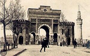 Education in Turkey - Istanbul University is the oldest university in Turkey.