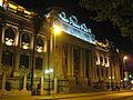 Biblioteca Nacional 2012 09 29.JPG