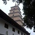 Big Wild Goose Pagoda, Xian, China - panoramio.jpg