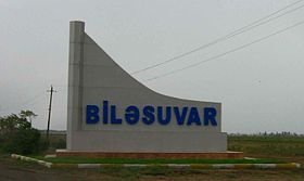 Road sign at the entrance to Bilasuvar Rayon