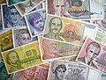 Billets inflation yuogoslavia.jpg