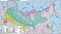 Biomes vegetation Russia.jpg