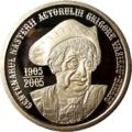 Birlic 2005 coin front.png
