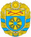 Ấn chương chính thức của Huyện Bobrynets