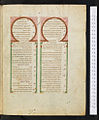 Bodleian Library MS Kennicott 2 Hebrew Bible 4v.jpg