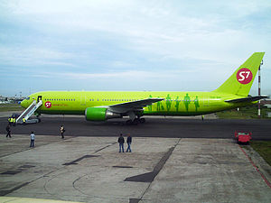 International Airport Irkutsk - Boeing 767-300ER of S7 Airlines