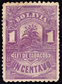 Bolivia 1895 1c tobacco revenue stamp.JPG