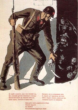 Anti-Polish sentiment - Soviet World War II propaganda poster urging soldiers of vigilance. Note the villain in the shadow wearing a Polish parade uniform.