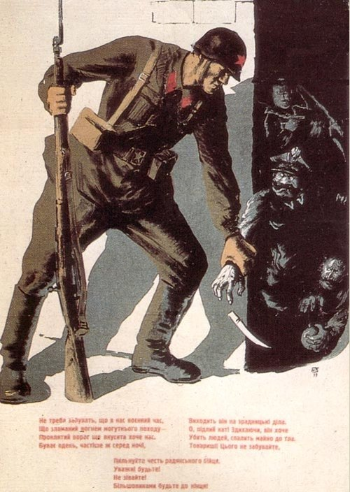 A Soviet propaganda poster urging the civilians to beware of spies; in this case a man in the shadows wearing Polish officers parade uniform. Bolsheviks to the end.jpg