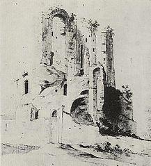 Ruiny zwane \