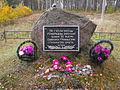 Bronnaya Gora monument on the place of execution 1f.jpg