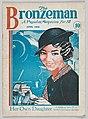 Bronzeman Magazine, Volume 3, Issue 7.jpg