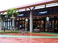 Brooks Brothers Factory Store (Tomigusuku, Okinawa).jpg