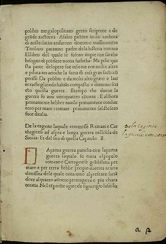 Leonardo Bruni - De primo bello punico, 1471